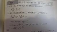 微分方程式を変数分離して積分する方法(電験)  第二種電気主任技術者1次試験「理論」平成21年第4問の解答の積分計算がわかりません。 Rdq/dt + q/C = E の微分方程式が成立するとき、(成立するのは理解でき...