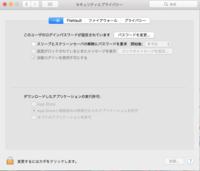"""Macで拡張機能が許可できません MacでSeagateのHDDを接続したら、「拡張機能がブロックされました」と出てしまいました 「""""セキュリティ""""環境設定を開く」をクリックして「許可」を押そうとしても、そ..."""
