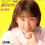 姫乃樹リカ知っていますか