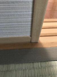 襖の木枠が欠けてしまいました。木枠の交換?補修って結構費用かかりますか? どのくらいかかりますか?