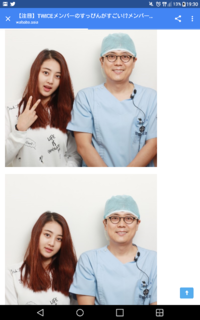 このように、女優さんや、K-POPの方が医者の方と写真を撮っているのは どうしてですか?