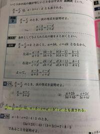 数学 i 教科書 答え