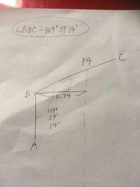 三角関数の斜辺の求め方を教えてください。 B〜P4の距離の求め方が分かりません。 まずB〜P4が斜辺で良いのかも自信がありません。  写真は問題の図です。 (109度39分14秒の解き方は分かっています。)  細かく式と理由まで書いて頂けるとありがたいです。