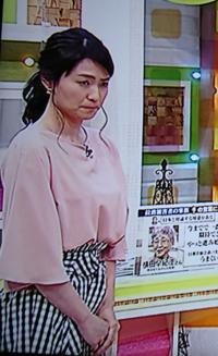 """古川枝里子アナ初めて視ました。""""ゴゴスマ~""""以外に関東エリアで出演する番組は有りますか?"""