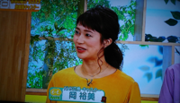 岡 裕美キャスター 可愛いでしょうか。どう。