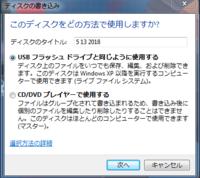 Windows7とWindows10のDVD-RWの完全消去の違い  Windows10でDVD-RWを完全消去を選ぶと5秒ぐらいで終わり実際は消えてません そのためフォーマットしてます ですがWindows7で同じ事をやると消去に1分ぐ...