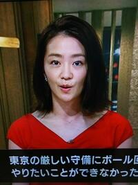 サタデースポーツの副島萌生アナは赤のトップスが可愛いですね!