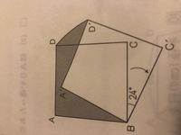 小学生でも分かるように影の部分の面積の求め方を教えて下さい。 正方形ABCDは30㎠とします。