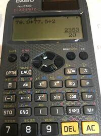 関数電卓 少数にする方法教えてください