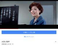 これは誰ですか。  50年ぐらい前の吉永小百合主演の 大空に乾杯と言う映画で、 乗務員の教官役で出てます。