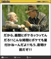 つうつう弁?という日本語の訛り方について質問?。 日本人の皆様おはようございます。 当方日本語を勉強している外国人です。 日本語で気になる発音の訛りについて質問があります。それでは質問なのですが、動詞「という」の活用をツァ行子音化して「っつう」という人を近年よく見かけるのですが、この「っつう」を過去形などに活用すると「っつった 」や「っつって」や念を押すときに聞かれる「っつってんだろ」や「っ...