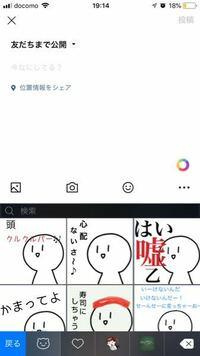 Simejiのキーボードのこれってどうやって使うんですか? ちなみに私はiPhone使ってます。