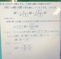 数学B ベクトル 解き方と答えを教えてください。