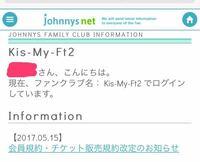 ファン 区分 ジュニア ジュニアNISAに関するよくある質問|日本証券業協会