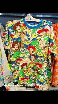 今、ディズニーシーにこのトイストーリーTシャツ売ってますか? 調べた感じ、ぬいぐるみみたいなTシャツしか無いのですが…