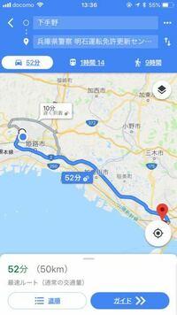 高速料金について 兵庫県姫路市の下手野から明石の免許更新センターまで車で行こうと思っています。 お恥ずかしながらバイパスと高速道路の違いもあまりわかっていないのですが、高速料金はどこから加算されるのでしょうか? インターチェンジが高速の入り口だと思っているのですが、経路を見てもインターチェンジを通りそうにないです。 ですが、マップの案内では料金が発生すると書かれているので何かしらかかるのだと...