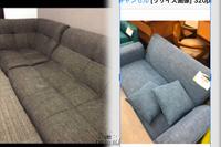 赤ちゃんがいます、どちらのソファーが使いやすいですかね?  置く部屋は6畳、ローテーブルとテレビをおいてあります。  赤ちゃんはこの部屋で夜眠るまでゴロゴロしています!