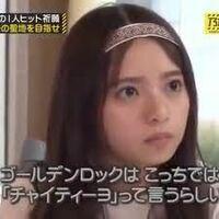 この齋藤飛鳥ちゃんがつけているカチューシャはどこのものかわかりますか??? ファッション 小物 乃木坂46