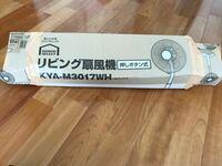 らくらくメルカリ便でエアガンを発送したいのですがこういう梱包で大丈夫でしょうか? ダンボールを巻いた感じです また、営業所から送り返される可能性はありますか?