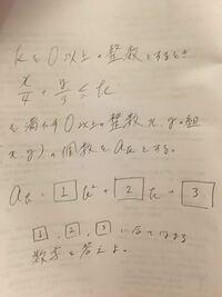 計算過程、答え教えてください どうしてもわからないんです<(_ _)>
