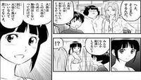 メジャーセカンドの佐倉睦子が嫌いすぎます。 始めは特に何の問題もなく見ていましたが、後々大吾が好きだからと言ってわざわざ野球チームまで入ってきて大吾をしょっちゅう追いかけ回したり、中学編では自分は大...