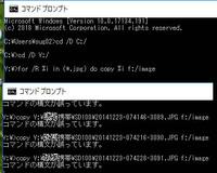 コマンドプロンプトの構文エラーについて  別なページでコマンドプロンプトを教わったのですが、 「コマンドの構文が誤っています」が出てしまいます。 間違いを訂正してください。 コピー元:Vドライブ コピー先:gドライブ やること:vドライブのjpgを全部gドライブのimageフォルダにコピーする なおOSはwindows10です。  (cdでvドライブに指定した V:\&gt...