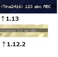 マイクラ1.13のフォントがちょっと…  マインクラフト1.13のフォントが変更されたんですが このフォントの英数が気に入りません。 フォントだけ直すためにはリソースパックなどが必要になると思いますが、どこで配っていますか?  きっと僕と同じことを思っている人はいると思うので…  ちなみに、画像の拡大率はどちらもいじってません。
