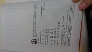 感想 文 ホームレス 中学生 読書