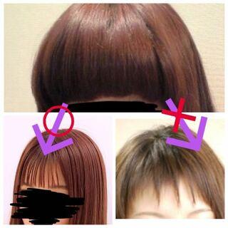 方 切り 薄く 前髪 する