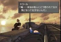 エンディング Ff8 ストーリー/【FF8のエンディング】