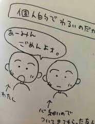 さくらももこが漫画の枠外に書いた「あーみんごめんよ」はどういう意味ですか? ネットではさくらももこが岡田あーみんの彼氏を略奪して結婚したって言われてますけど、嘘ですよね?