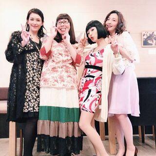 Megumi ジャパン スカッ と