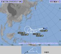 この台風予想進路図から、今度こそ 「関東地方直撃」の確率は?