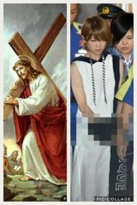 貴方はどちらを信じますか?  十字架背負ったイエスキリスト。  もしくは、手錠掛けられた吉澤ひとみ。  また、それは何故ですか?