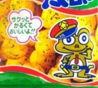 キャベツ太郎のこのキャラクターは何ですか?