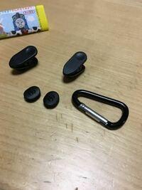 Bluetoothイヤホンについて。 先日、ネットで Sound PEATS の Q30Plusを購入しました。それで気になったんですがこれってなんですか?