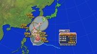 台風24号、現在予測で鹿児島直撃ですが、たぶん逸れますよね? 直撃は免れますか?  さすがにこのレベルの台風が来られると鹿児島民でも無理です