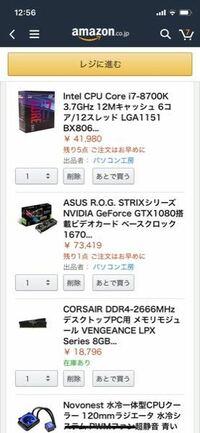 初めて自作パソコンを作ろうと思っているのですが写真の物と電源ユニットオウルテック 80PLUS GOLD取得 HASWELL対応 ATX電源ユニット 3年間新品交換保証 FSP AURUM Sシリーズ 700W AS-700 とあと何が必要になるの...