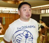 【大相撲の品格】ドラえもんのTシャツを着てインタビューに応じる千賀ノ浦親方って何なの??? https://headlines.yahoo.co.jp/hl?a=20181004-00351226-nksports-fight