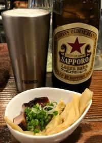 ビールでサッポロラガービール(赤星)は好きですか?熱処理特有の苦味とコクのバランスが最高でハマってます。