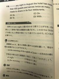 この英文のand以下の文法の説明がわからないので、教えてください!!