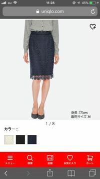 庶民の一般的な幼稚園の願書提出、面接なのですがユニクロのスカートにニット。 このような服装で面接を行なった方はいらっしゃいますか?