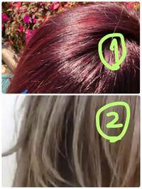 髪の毛を美容院で赤みあるブラウンで頼んだのに真っ赤にされました(写真1) 2枚目のような抜け感あるアッシュ(写真2)に染めなおすことは難しいでしょうか? 現在は若干色落ちしてきて根元は赤が残ってますが毛...