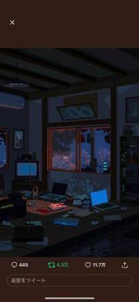 ピクセルアートをやってみたいです。 パソコンでこのような作品を作成してみたいのですが、 どのソフトがおすすめでしょうか? ドット絵がすごく好きです。
