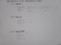 (3)がaを使って表すことができません。。。 解き方 解答 お願いします