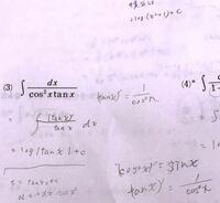 cos2の二乗Xは微分すると-sin2乗Xですか? tanXの微分は1/cosの二乗Xですよね? 教えてください