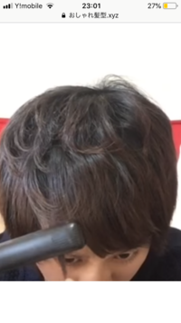メンズのヘアセットでヘアアイロンを使ってパーマ風のセットをする時に、髪を少しずつつまんでアイロンをかけていくのですが、その時に束感が出せません。どうすれば、アイロンを通してこの画像 のように束感が出...