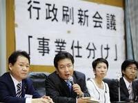 三島由紀夫の作品『金閣寺』は以前民主党政権時代の『事業仕分け』を題材にしていましたよね?