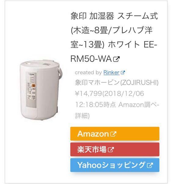 手入れが簡単な加湿器を教えてください 加湿器を使ったことがあるのですが、 手入れがめんどくさく...