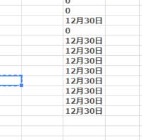 エクセルで、引き算の関数を横向きに入力しました。=A1-B1-C1のように。 そして今度はその設定を縦にコピーしたく、作った関数をクリックしたまま下方向に移動させました。 すると関数はコピーしてくれたのです...